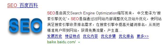 seo标题优化.png