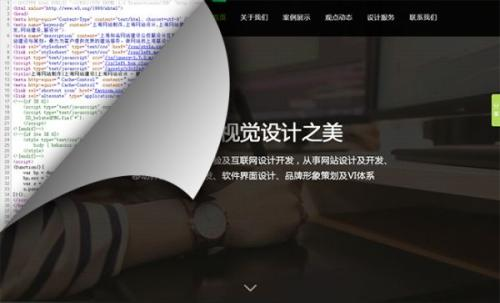 SEO网站代码优化细节