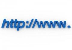 网站域名有何好处?