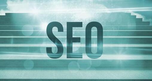 搜索引擎优化方法