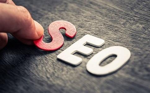 SEO对企业营销很关键
