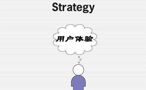 SEO优化策略使其转化率翻倍增长
