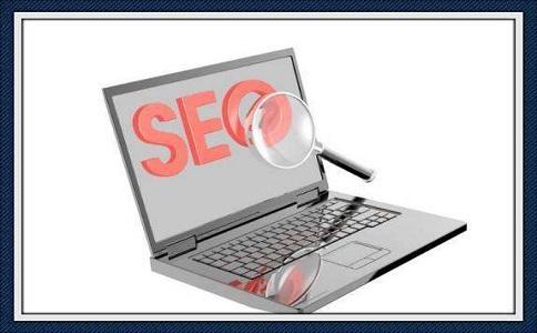 网站推广应怎样提升网站的访问量及用户粘度