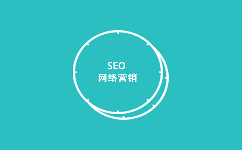 巢湖seo:网站收录止步不前?是受哪些因素影响呢?